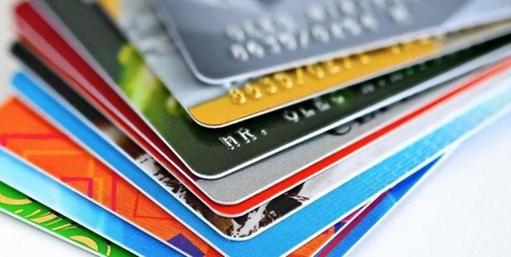 فرزندی که برای خرید بازی کارت بانکی مادرش را خالی کرد