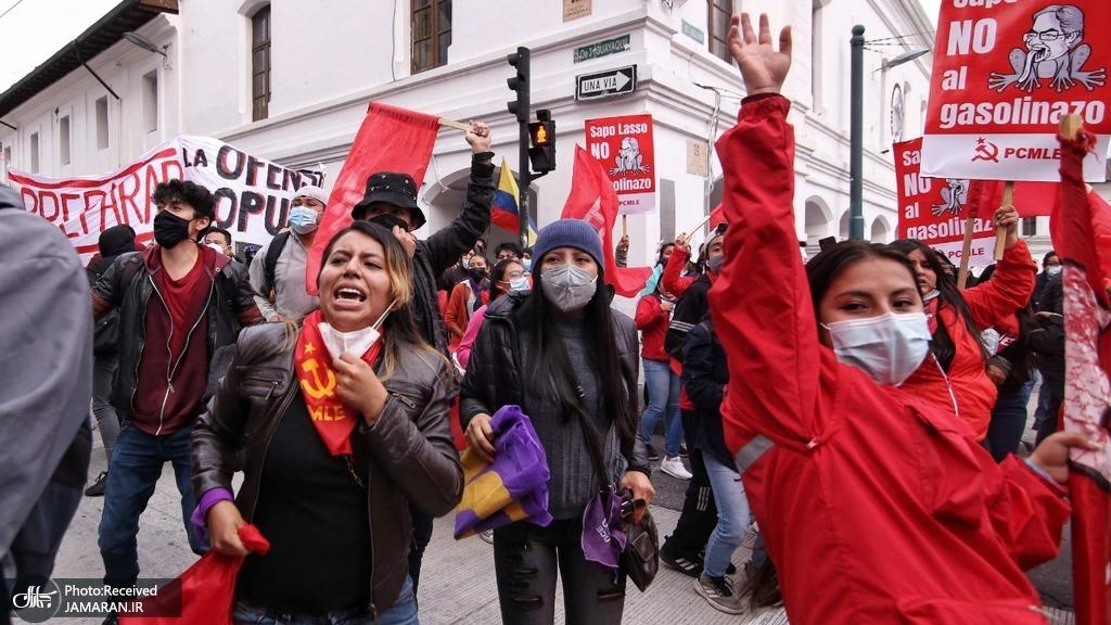 تظاهرات و اعتراض به قیمت بنزین در اکوادور