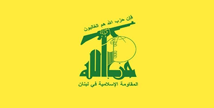 بیانیه حزبالله در ارتباط با حمله تروریستی داعش در عراق