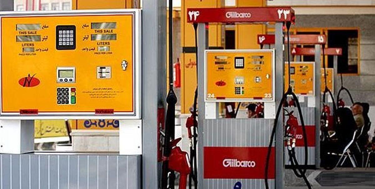 احتمال تغییر در سیستم سوخترسانی کشور