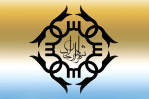 مهلت ۵ روزه برای پرداخت مطالبات کارگران شهرداری اراک
