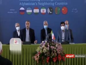 دلیل حضور نیافتن رئیس جمهور در نشست همسایگان افغانستان از زبان وزیر امور خارجه