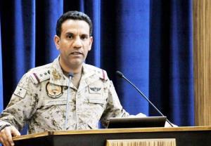 حمله پهپادی یمن به فرودگاه سعودی «أبها»