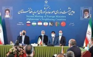 مطالبه معاون اول رئیس جمهور از دنیا درخصوص افغانستان