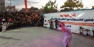 پانزدهمین جشنواره بینالمللی تئاتر خیابانی مریوان کلید خورد