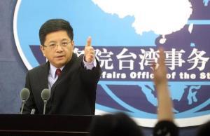 چین: تایوان حق پیوستن به سازمان ملل را ندارد