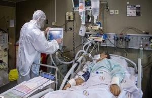 ۲۳۱ بیمار جدید مبتلا به کرونا در اصفهان شناسایی شد