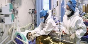 افزایش ظرفیت دو رشته پرطرفدار پزشکی