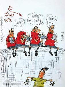 کاریکاتور/ تیم VAR ایرانی تشکیل شد!