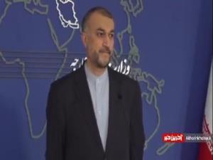 واکنش امیر عبداللهیان به قطعی میکروفون خبرنگار در نشست خبری