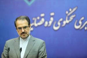 پرونده پولشویی استان گلستان در دست رسیدگی است