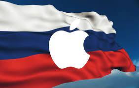 روسیه پرونده آنتی تراست را علیه اپل باز کرد
