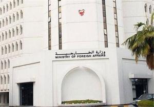 بحرین سفیر لبنان در منامه را احضار کرد