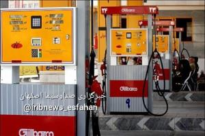 ۱۵۰ جایگاه سوخت در استان اصفهان به مدار عرضه بنزین برگشت