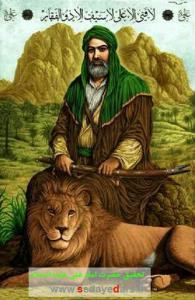 🔹🔹🔹 🔸🔸       🔹 حضرت زهرا (س) فرمودند:  💠اِنَّ السَّعی