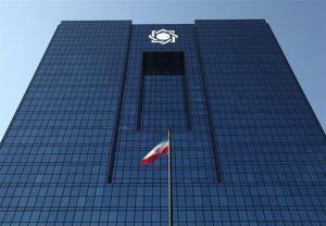 بازیخوانی تحرکات بانک مرکزی