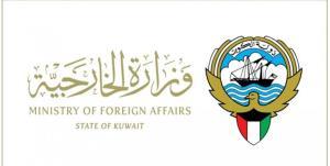 کویت کاردار لبنان را احضار کرد