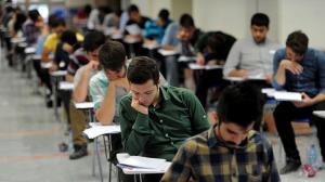 چرا دفترچه آزمون استخدامی فراگیر منتشر نشده است؟