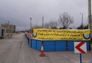ساخت تصفیه خانه فاضلاب الشتر، مطالبهای ۲۰ ساله