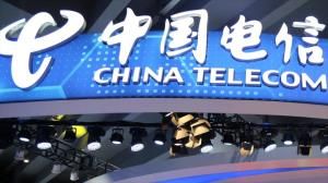 فعالیت چاینا تلکام در آمریکا ممنوع شد