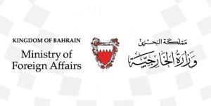 سومین کشور عربی هم سفیر لبنان را احضار کرد