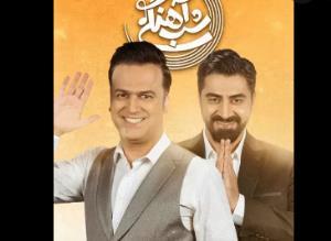 تقلید صدای عالیه محمدرضا علیمردانی توسط حامد آهنگی