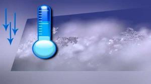 کاهش نسبی دمای هوا در خراسان جنوبی