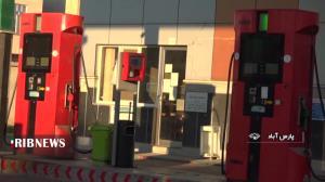 ۹۰ درصد جایگاههای سوخت استان اردبیل فعال شدند