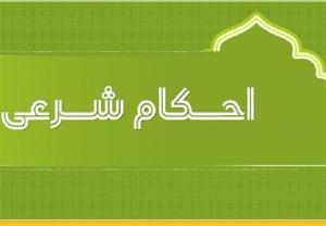 احکام/ آیا با کاشتن مژه میتوانیم نماز بخوانیم؟