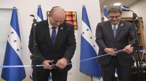 افتتاح سفارت اسرائیل در هندوراس