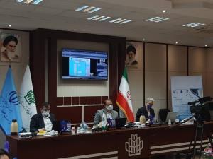 کنفرانس ملی هیدرولیک در گرگان آغاز به کار کرد