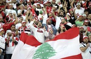 اقدام جالب لبنانیها پیش از بازی با ایران