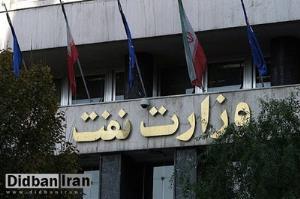 نماینده مجلس از حضور یک شبکه جاسوسی در وزارت نفت خبر داد