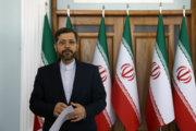 توئیت خطیب زاده درباره نشست امروز تهران