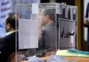 ثبتنام غیرقانونی از نامزدهای انتخابات ۱۰ فدراسیون ورزشی!