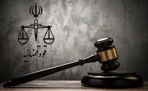 مراجع قضائی مکلف به ابلاغ ممنوعیت خروج افراد از کشور شدند