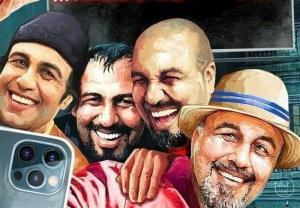 بازی رضا عطاران در سریال تلویزیونی 19 سال پیش