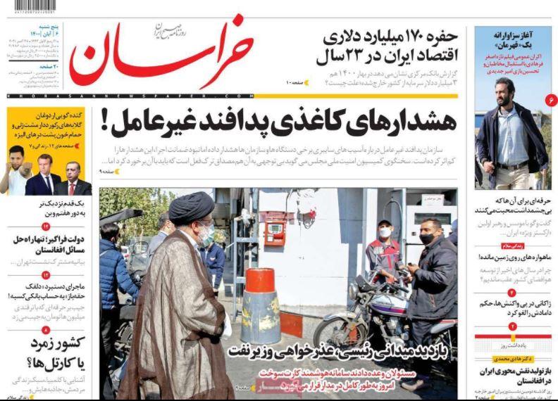 روزنامه خراسان/ هشدارهای کاغذی پدافند غیرعامل!
