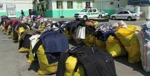 کشف ۵۰۰ کیلو پوشاک تاناکورای قاچاق در کوهدشت