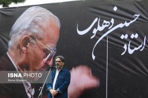 حسین دهلوی را به روایت حسین علیزاده بشناسید