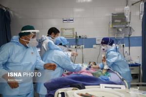 کاهش بیماران کرونایی بستری در بیمارستان امین اصفهان