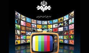 سربلندی رسانه ملی در چالش بنزینی