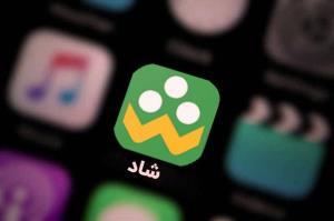 معرفی امکانات جدید نسخه وب «شاد»
