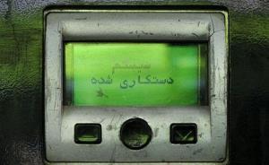 کیهان: داشتن «شبکه ملی اطلاعات» درس حمله سایبری اخیر است