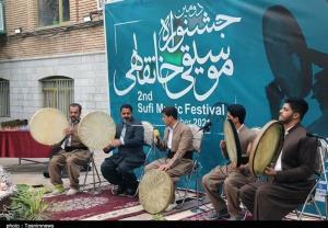 اختتامیه جشنواره موسیقی خانقاهی در سنندج