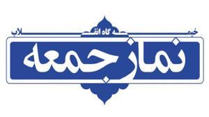 برگزاری نماز جمعه در سراسر استان کرمان