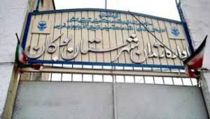 فروش زمین ساختمان زندان سابق بوکان تکذیب شد
