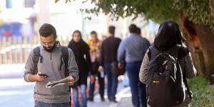 ۳۰ درصد جمعیت کرمانشاه جوان هستند