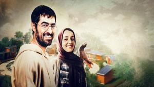 پخش فیلم سینمایی «طعم شیرین خیال» با بازی شهاب حسینی