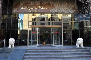 ایده وزارت صمت برای تنظیم بازار